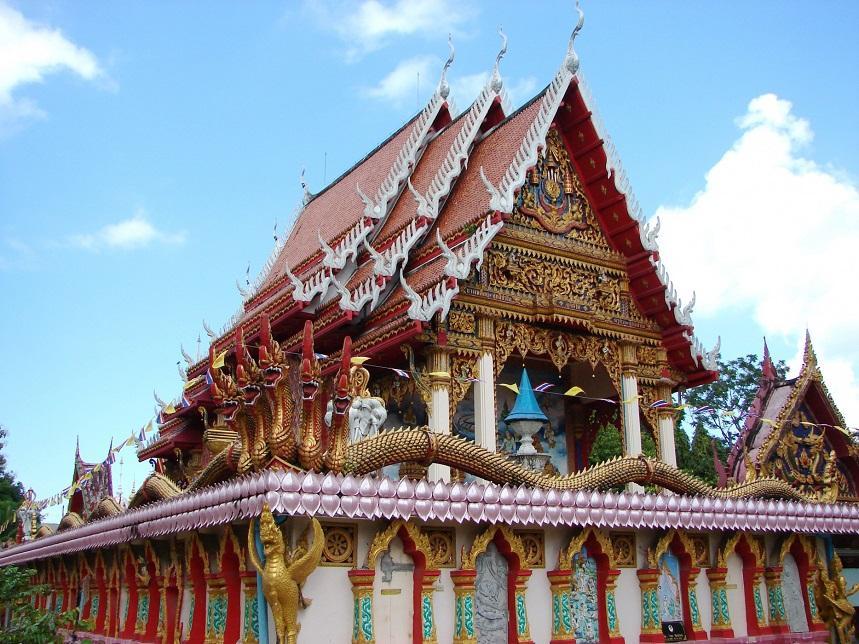 Пра Нанг Санг