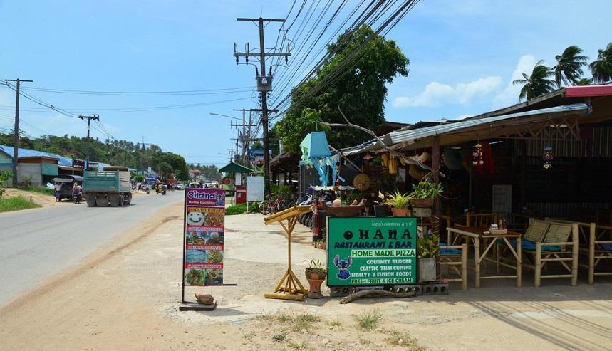 Ланта Таиланд