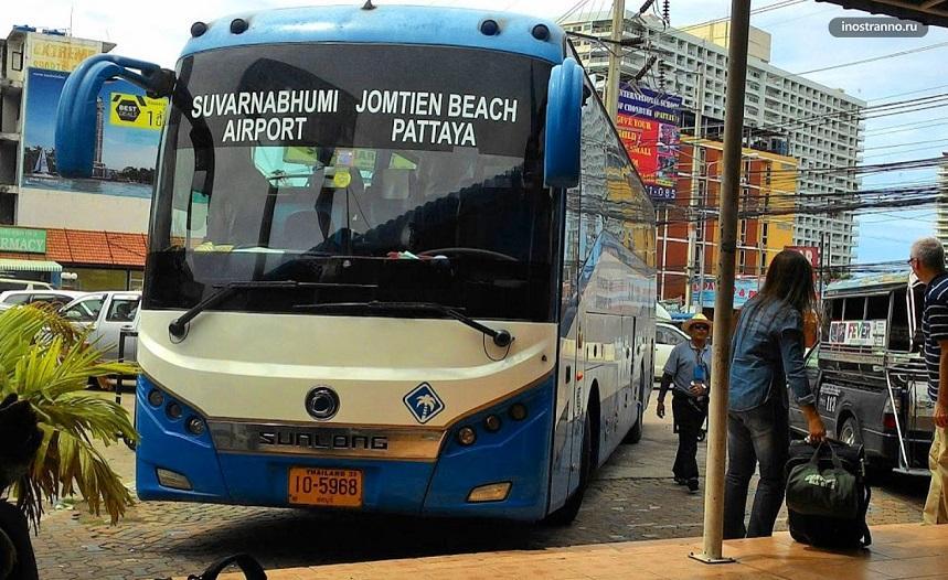Автобусы на Джомтьен