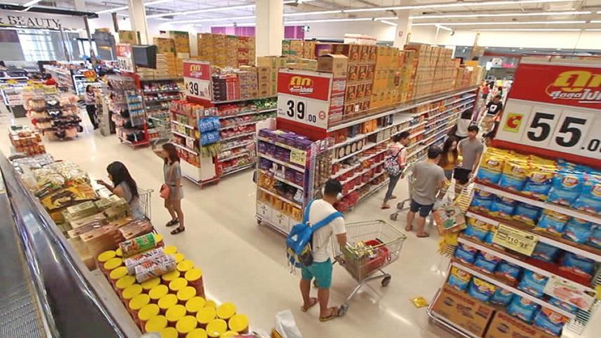 Big C - сеть супермаркетов