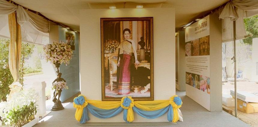 Музей Текстиля Королевы Сирикат