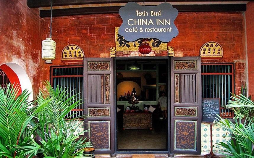 Старый китайский отель на Пхукете