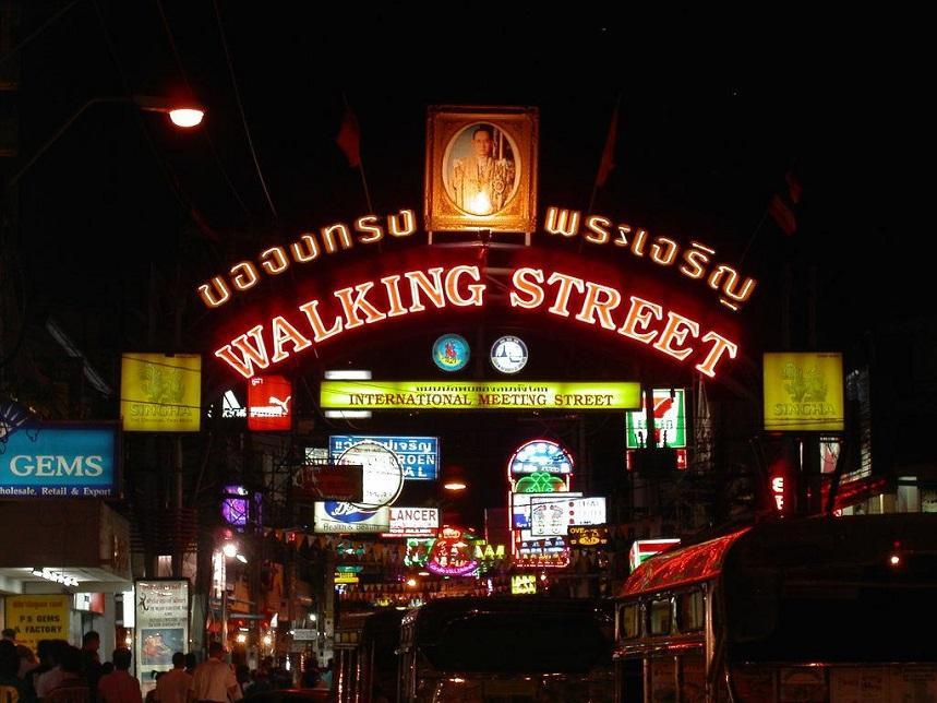 Побывать на Walking Street