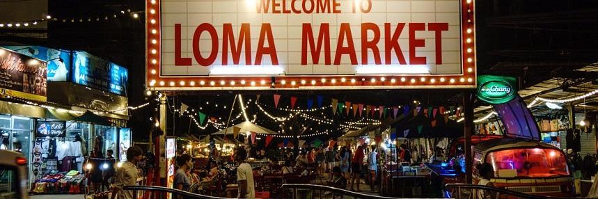 Loma Market - большой рынок в Патонге