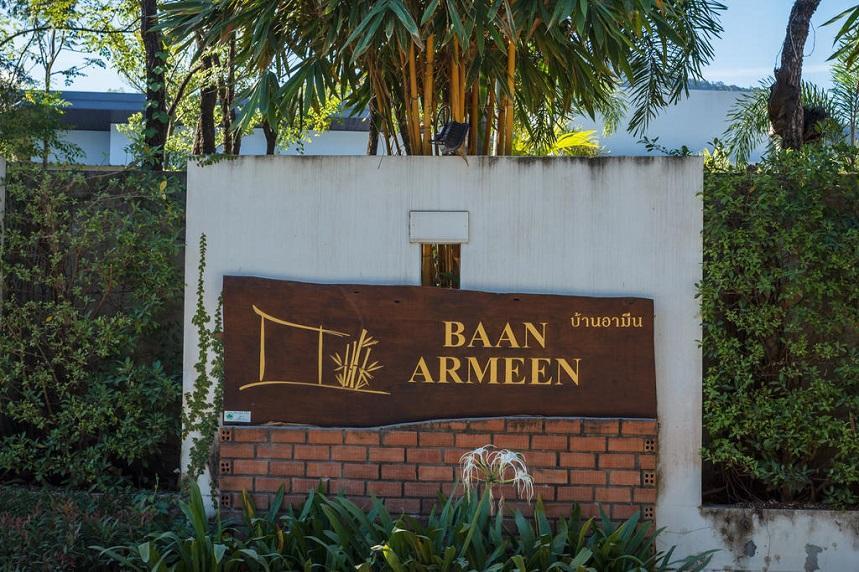 Baan Armeen Cottage 2*