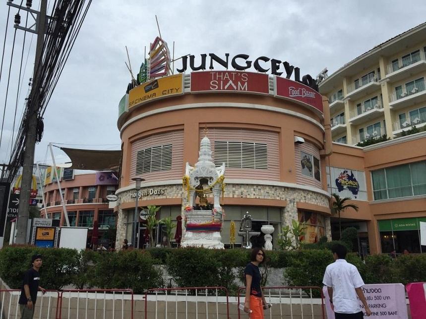 Jungceylon - главный торговый центр