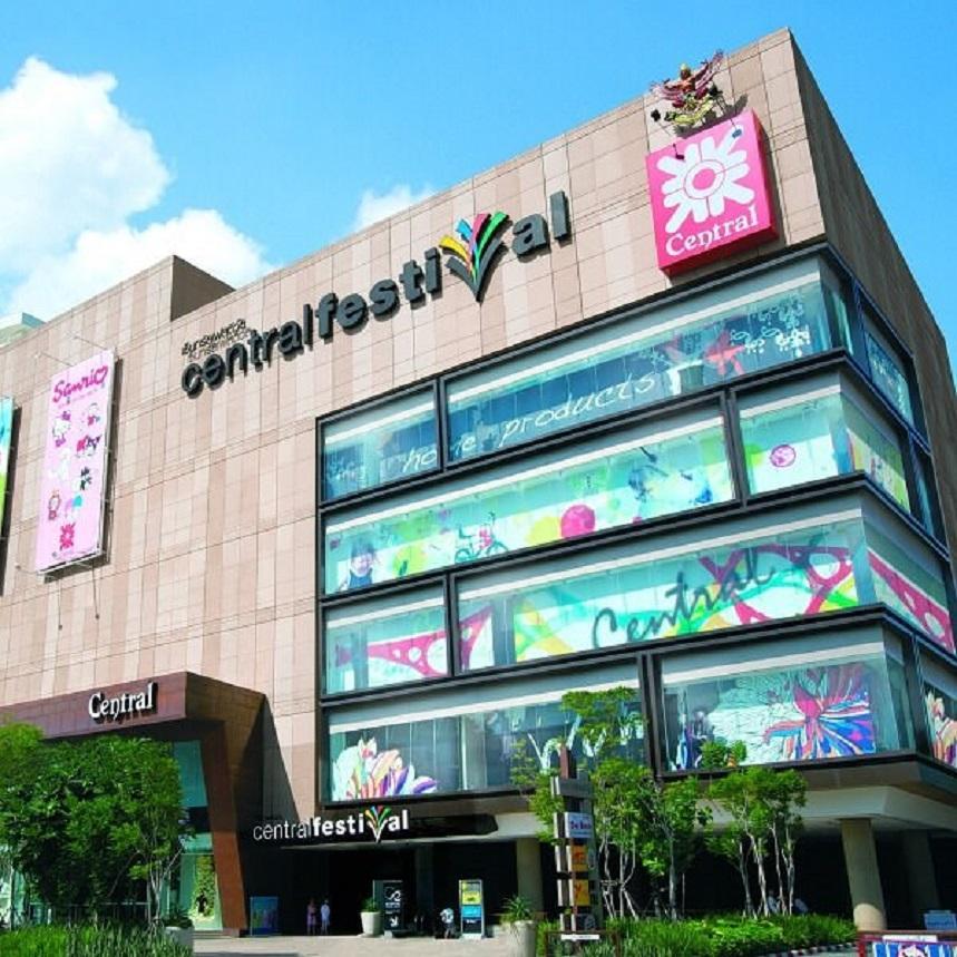 Торговый центр Central Festival