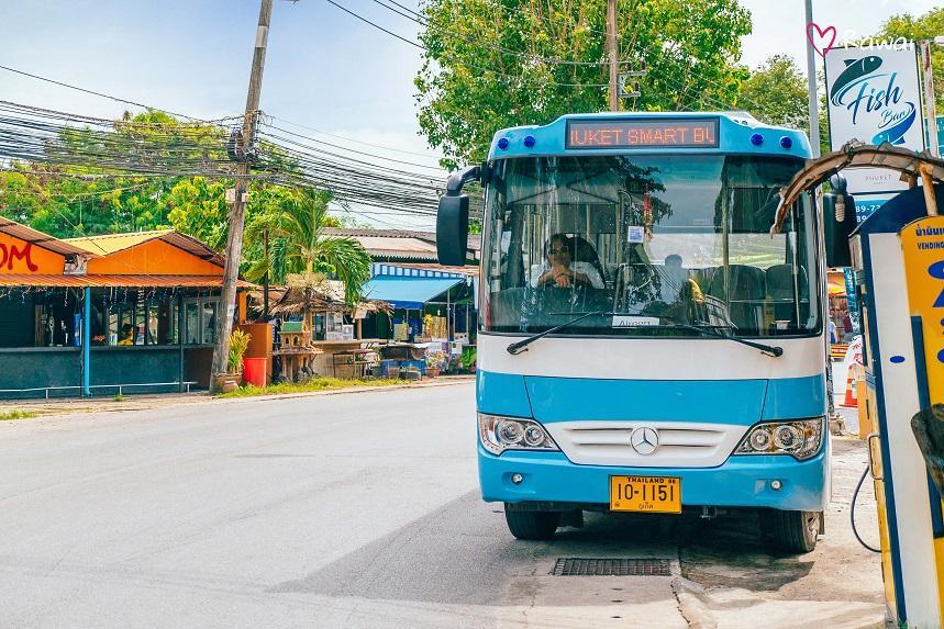 Аэропорт Пхукет автобусы