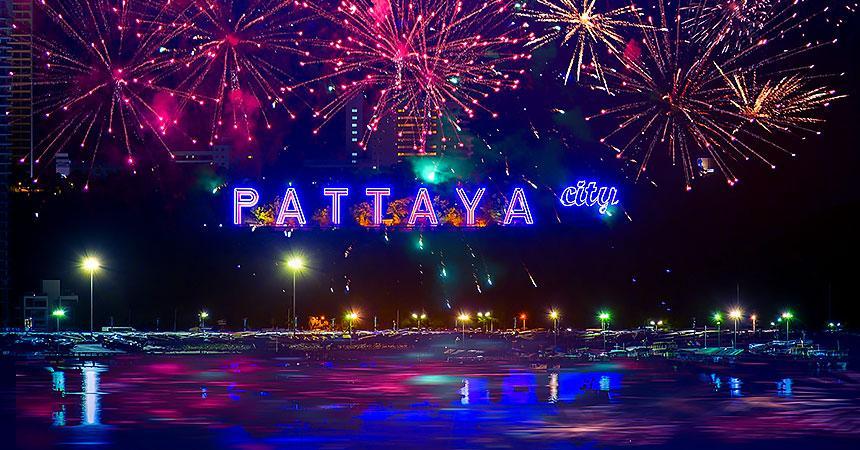 Туры в Паттайю (Тайланд)