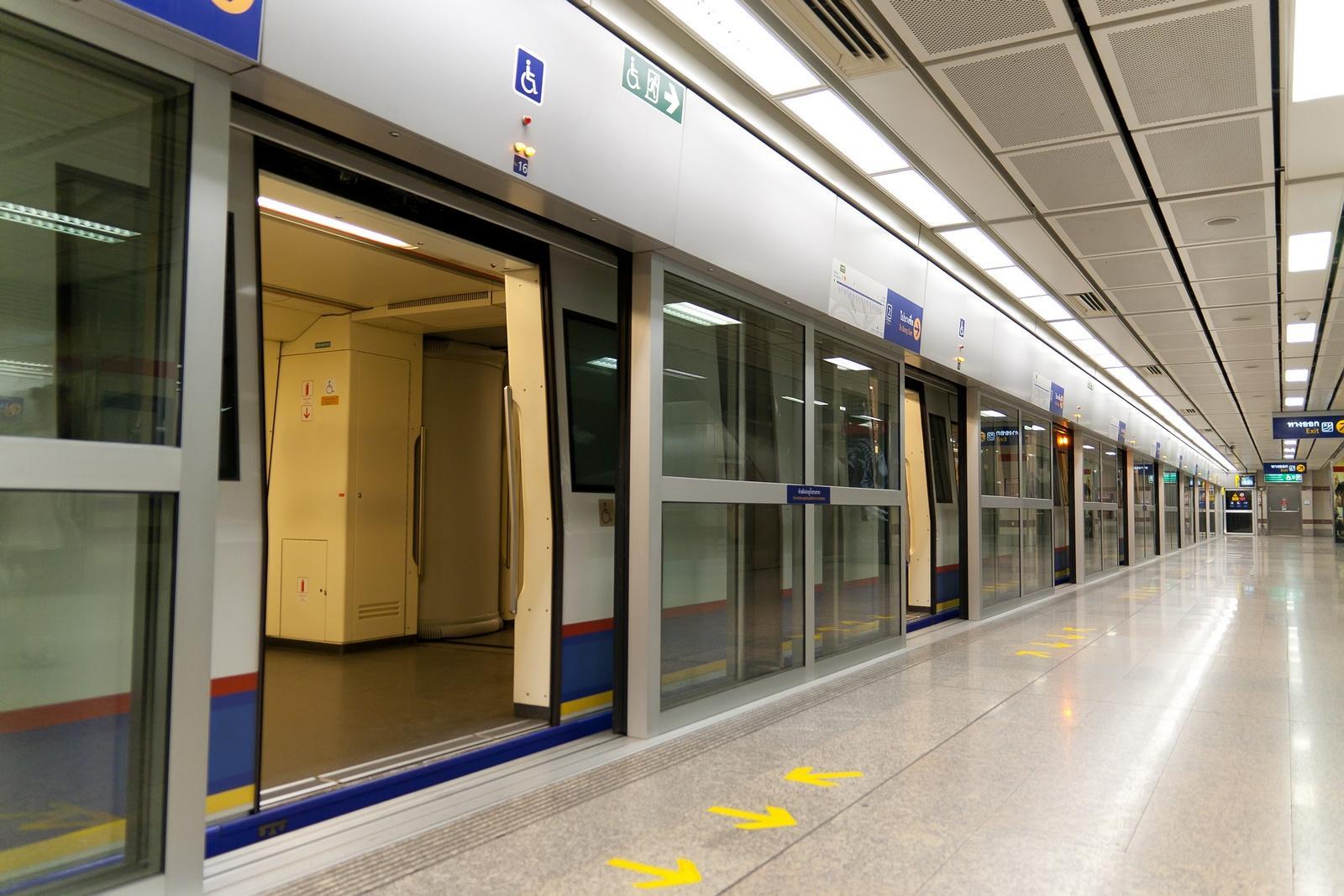 Фото MRT