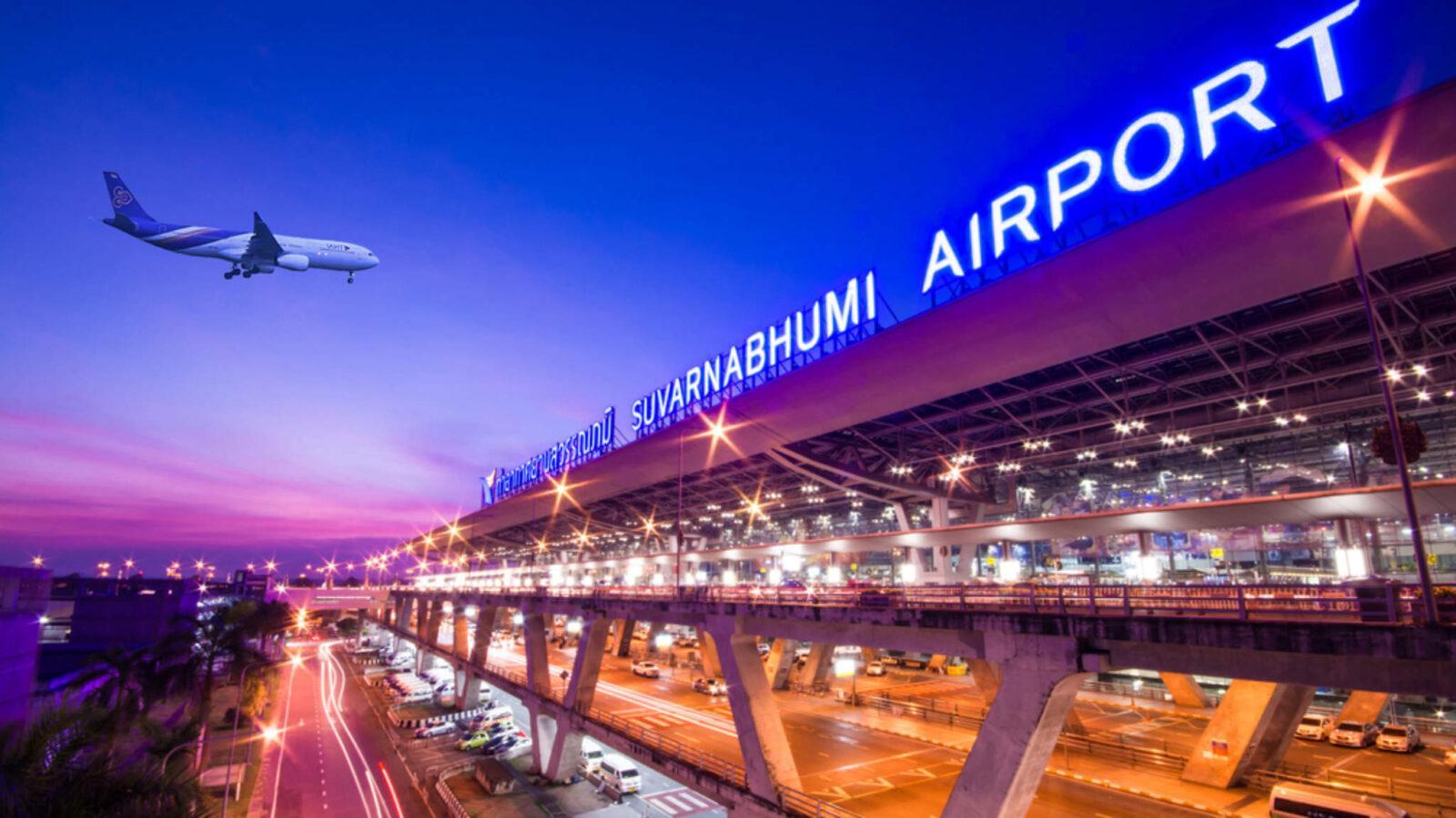 Аэропорты в Тайланде