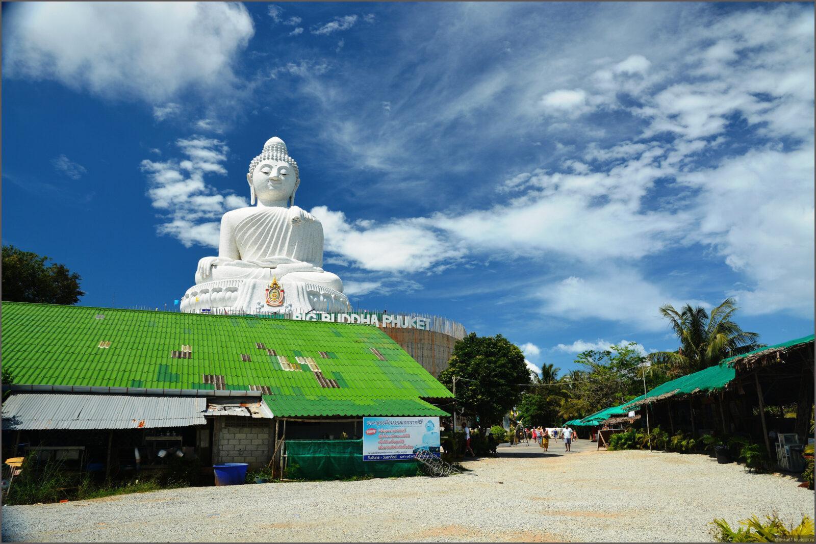 Как попасть к большому Будде