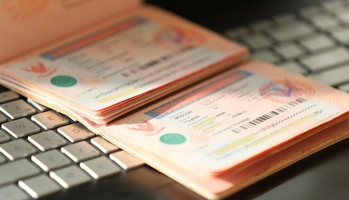 Какие нужны документы, чтобы получить разрешение на работу