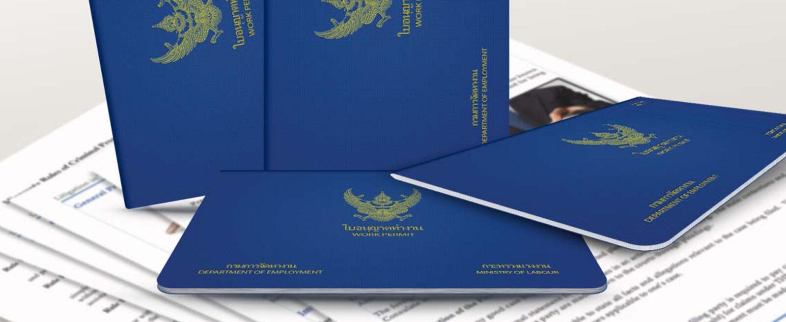 Как оформить разрешение на работу в Таиланде