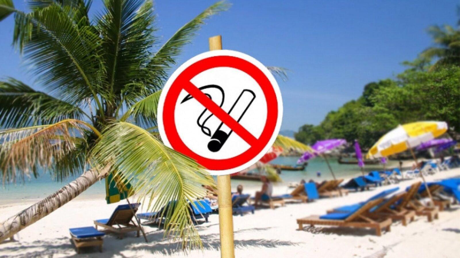 Курение в Таиланде