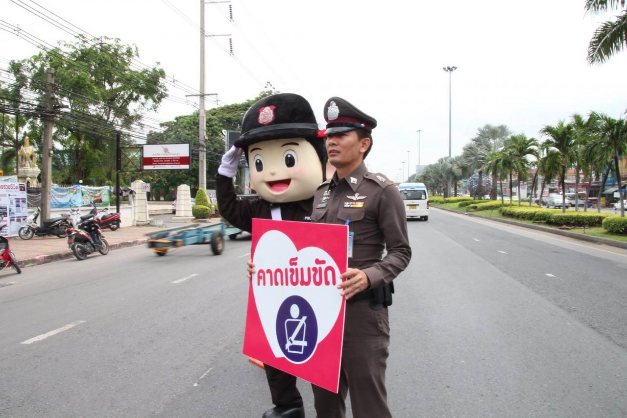Другие запреты в Таиланде