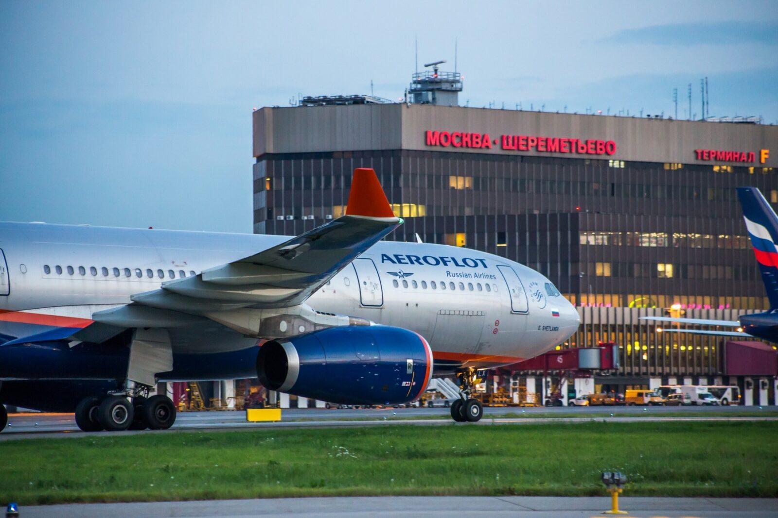 Фото аэропорта в Москве