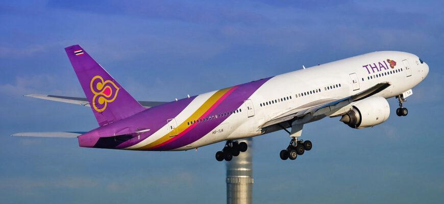 Фото самолета из Москвы в Бангкок