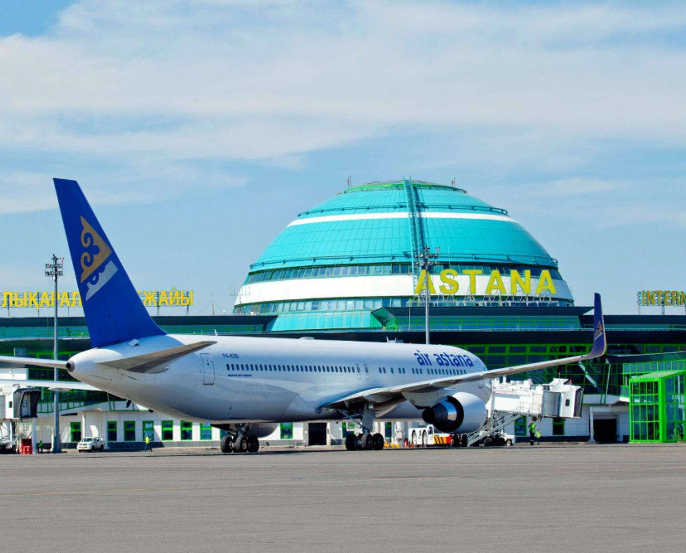 Фото аэропорта Air Astana
