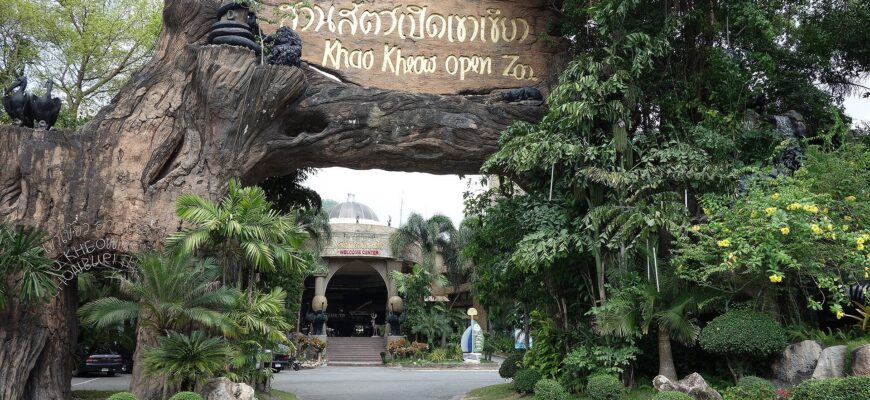 Фото зоопарка Кхао Кхео