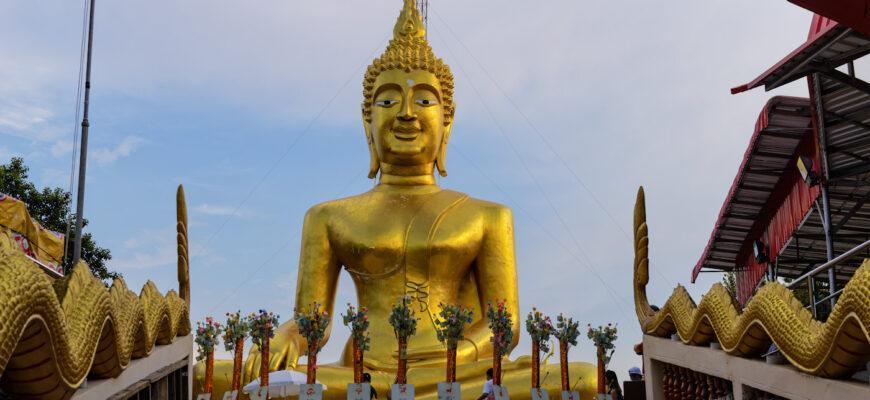 Храм Большого Будды в Паттайе
